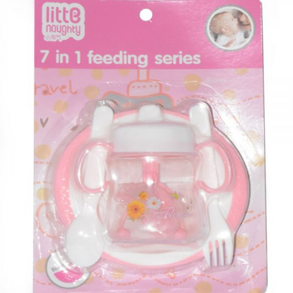 7 in 1 feeding series bowl set for baby BF57-3S5O0
