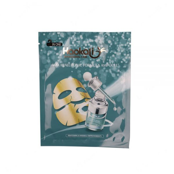 Haokali Professional care facial Mask 30ml