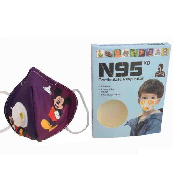 3 to 8 Years Micky mouse Cartoon Charactor N95 Mask for kids, boys & Girls Fm2 'W0E11