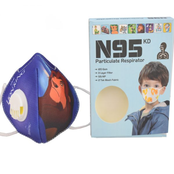 8 to 16 Years Lion King Cartoon Character N95 Mask for boys & Girls Fm8