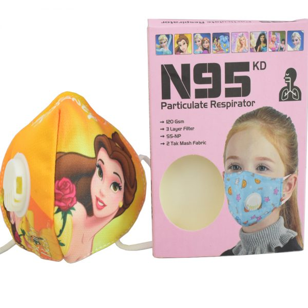 3 to 8 Years Disnep Cartoon Character N95 Mask for Kids, boys & Girls Fm10