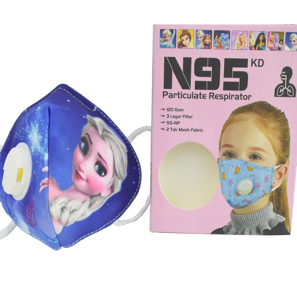 3 to 8 years Frozen Cartoon Character N95 Mask for Kids, boys & Girls fm14