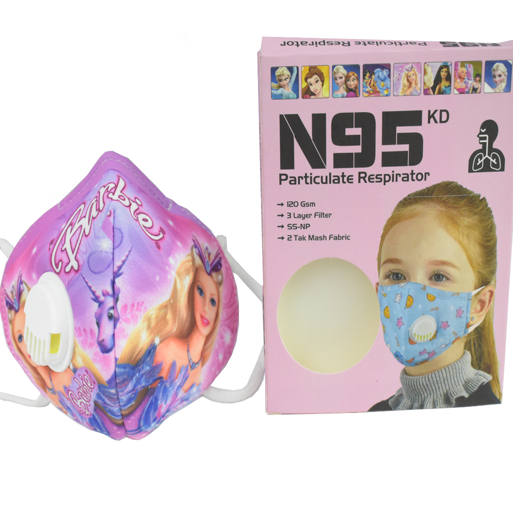 3 to 8 years Barbie Cartoon Character N95 Mask for Kids, boys & Girls fm16