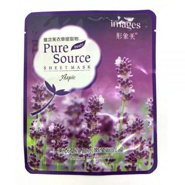 Images Pure Source Sheet Mask 100% Natural 40g